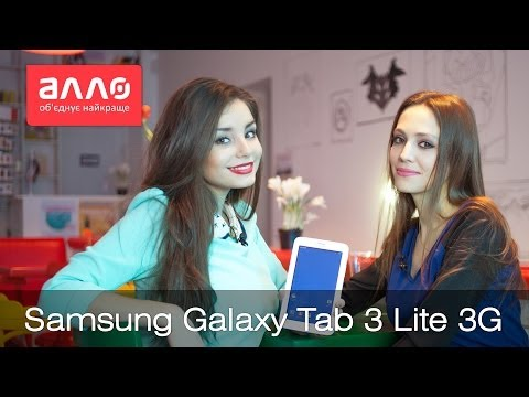 Видео-обзор планшета Samsung Galaxy Tab 3 Lite 3G