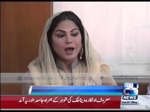 24 Live: Veena Malik Media talk in Karachi (Complete)