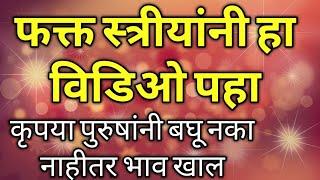 तुमच्या आयुष्यातली सगळ्यात महत्वाची वक्ती | Marathi Motivational Story  | Marathi Moral Stories