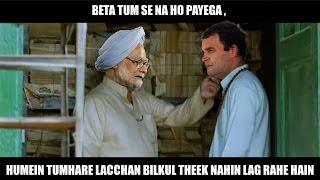 Rahul Gandhi Funny Speech Congress Party Ko Desh Se Nikalo