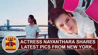 Actress #Nayanthara shares her latest pics from New York | Thanthi TV
