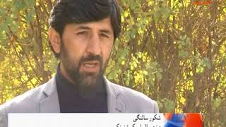 KHURSHID NEWS       10 PM        11 09 1396