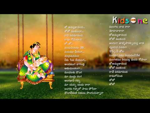 Laali Paatalu In Telugu - Jo Achyutananda - with Telugu Lyrics...