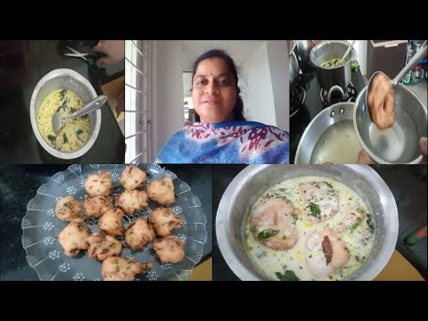 SOUTH INDIAN RECIPES||DAHI VADA IN TELUGU||PUNUGULU RECIPE||RAMA SWEET HOME