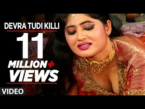 Devra Tudi Killi (Purvi) - Hit Bhojpuri Video Song Kalpana |...