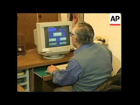 ISRAEL: TEENAGE COMPUTER HACKER PLACED UNDER HOUSE ARREST