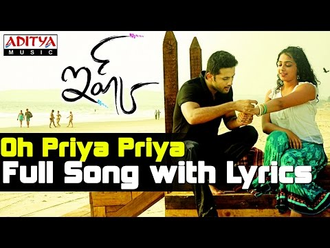 Ishq Movie Song With Lyrics - Oh Priya Priya