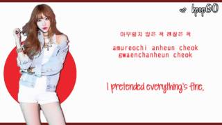 (Eng/Rom/Han/Color Coded) EXID - Thrilling/Dangerous (아슬해)