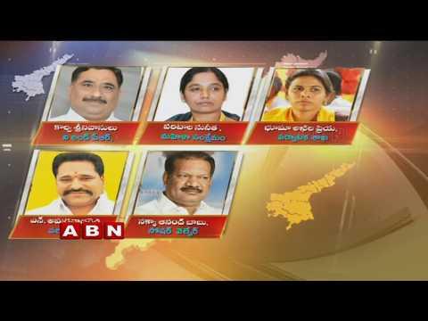 కొత్త మంత్రులతో ప్రమాణ స్వీకారం చేయించిన గవర్నర్ నరసింహన్ | AP Cabinet Expansion