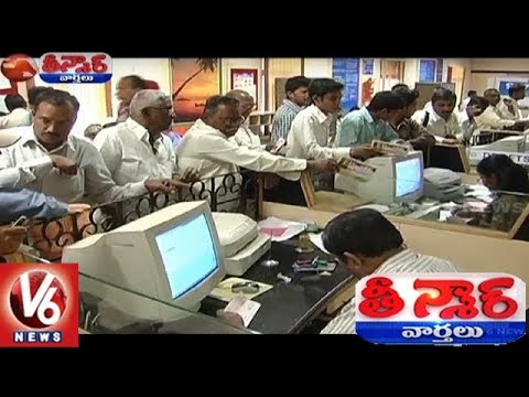 Banks Collect Rs 5000 Crore As Minimum Balance Penalty | Teenmaar News | V6 News