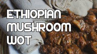 Mushroom Wot Recipe - የእንግዳይ ወጥ አሰራር