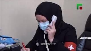 Благотворительный  Фонд помощи «БисмиЛлах» 10.04.2020