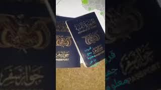 الهجرة او اللجوء كندا طريقة إخراج فيزا سياحة أو دراسة