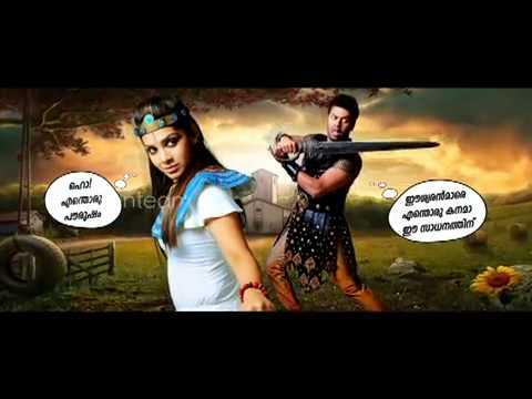 Three Kings Malayalam Film Song.mp4 video