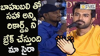 Ram Charan Sensational Punch to Reporter over Sye Raa Movie to Cross Baahubali Movie Collections