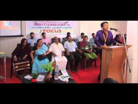 esco-focus award-Prijesh kannan kerala-Guinness record holder in memory power-9544080008-india-asia
