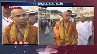 AP CEO Gopalakrishna Dwivedi visits Tirumala