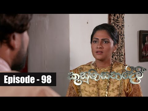 Kusumasana Devi | Episode 98 07th November 2018