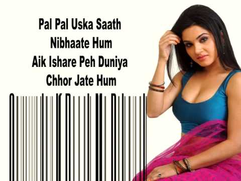 Pal Pal Uska Saath   Sher Shayari Hindi    Urdu Shayari =4 video