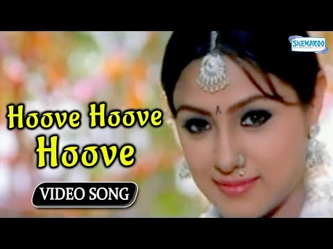 Hoove Hoove Hoove - H20 - Priyanka Hit Item Numbers - Kannada Songs video