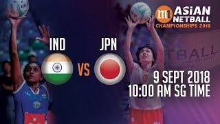 Индия : Япония