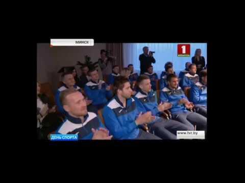 День спорта: сюжет «Беларусь 1» с презентации ФК «Ислочь»