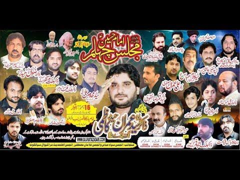 ???? Live Majlis-e-Aza  | 16 December 2018 | Marikwal Sailkot ( www.Gujratazadari.com )