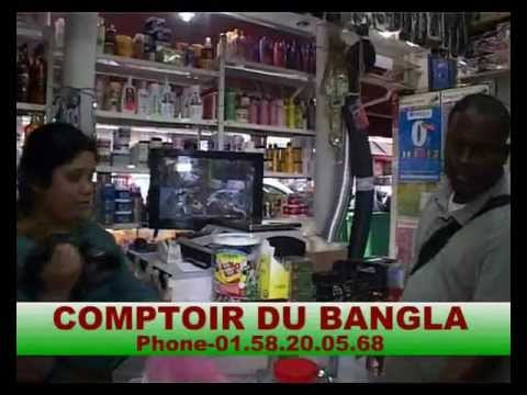 Comptoir Du Bangla Tv Adv For Channel I Europe & Atn Bangla Uk video