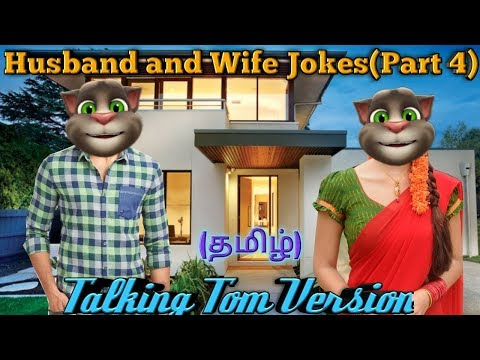 Funny Jokes | Husband and Wife (Part 4) | Talking Tom Version | Comedy Series