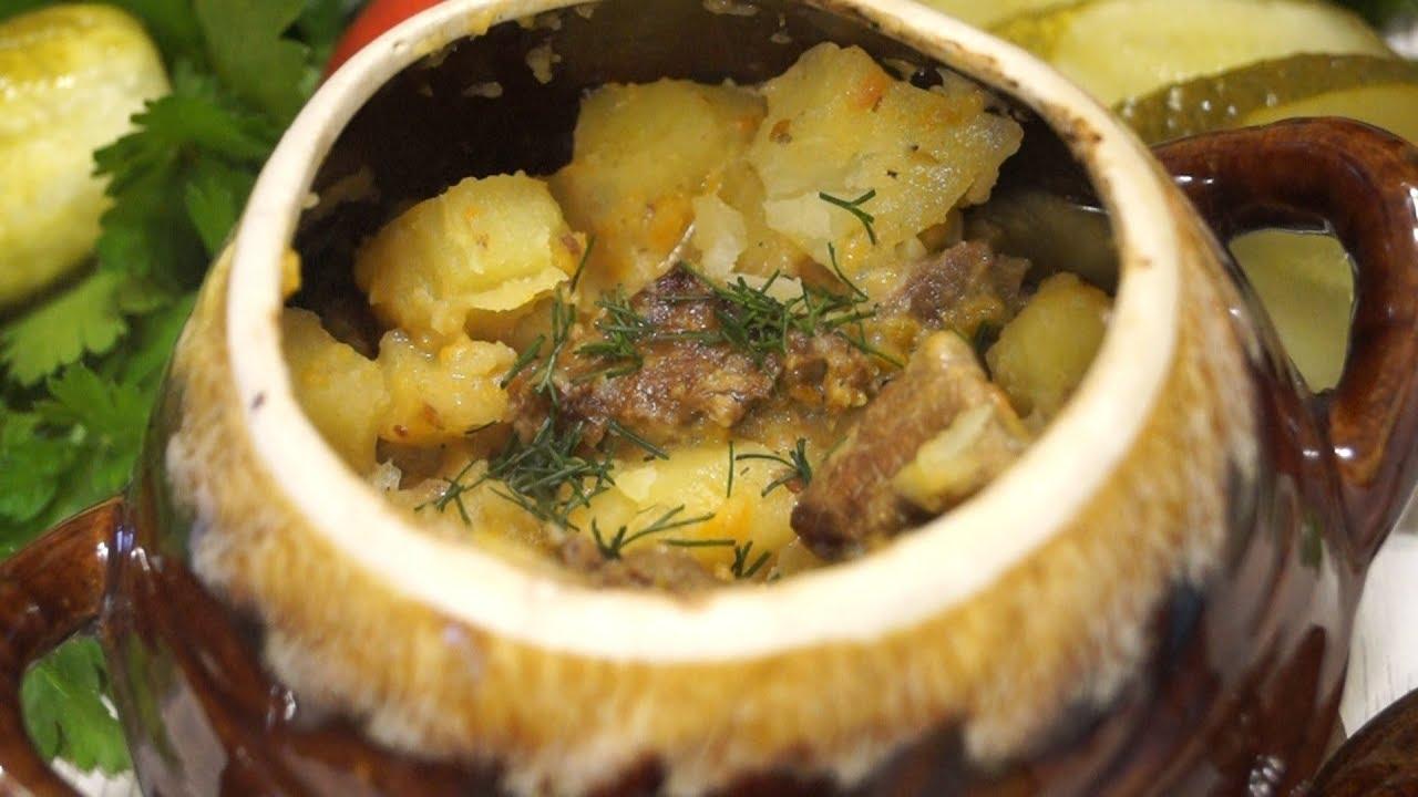 Картошка в сметане в горшочках в духовке рецепт пошагово