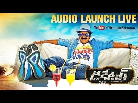 Dictator Telugu Movie Audio Launch | Live and Exclusive | Balakrishna | Anjali | Sriwass