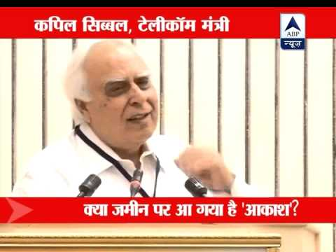Aakash is alive and kicking, says Kapil Sibal