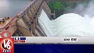 9PM Headlines   Heavy Rains In Telangana   Nagarjuna Sagar Water Level   Kerala Floods