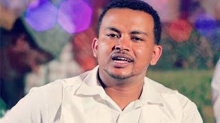 Ethiopian Music : Mesfin Ulma | መስፍን ኡልማ - Enjalign | እንጃልኝ - New Ethiopian Music 2017 (Official Vid