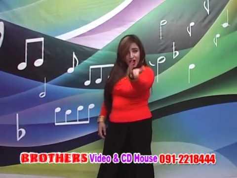 Nelo New Pashto Song 2015 - Zama Da Ashna Kali Ta video