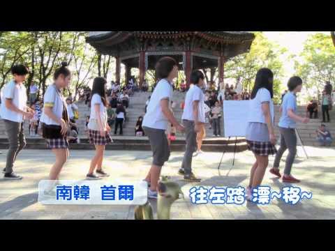 【冰原歷險記4】冰原漂移舞教學影片! 7/13(五) 3D 冰涼上映!