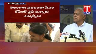 Congress MLCand#39;s Meet Swamy Goud Over Merge in TRS | Telangana  Telugu