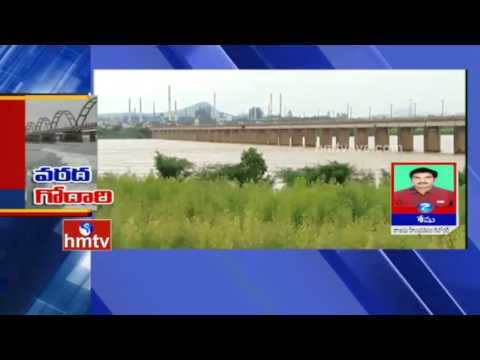 Heavy Rains In Both Telugu States | Godavari Water Level Rises | Weather Report | HMTV