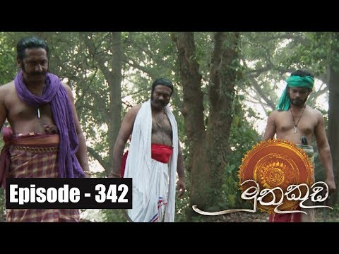 Muthu Kuda | Episode 342 29th May 2018