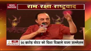 News Nation Conclave: What Subramanian Swamy said on Sonia Gandhi, Arun Jaitley and Narendra Modi