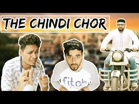 Ek Chindi Chor Ki Kahani (Short Comedy Hindi Film) | The Baigan Vines