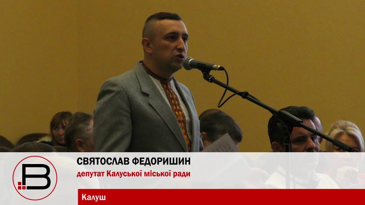 Депутат пропонує виключити з Бюджету участі бюджетні установи