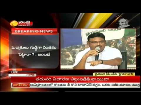 Ambati Rambabu seeks arrest of CM, Botcha