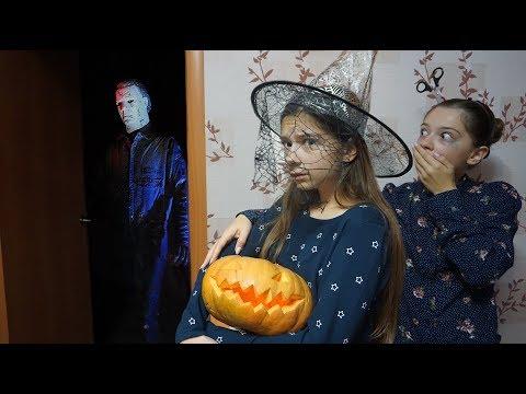 Halloween в реальной жизни!!!