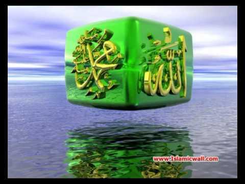 002 Surah Al-baqarah Full With Punjabi Translation video