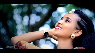 Tesfay Birhane - Leminey / Traditional Tigrigna Music 2019 (Official Video)