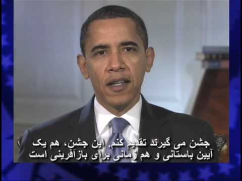 President s Message to the Iranian People [Subtitled]