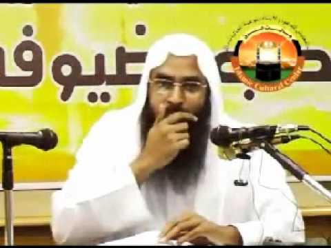 [bangla Waz] Sabr Or Patience By Motiur Rahman Madani video