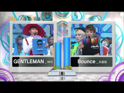 2013.5.4 MBC !    Bounce  1 !