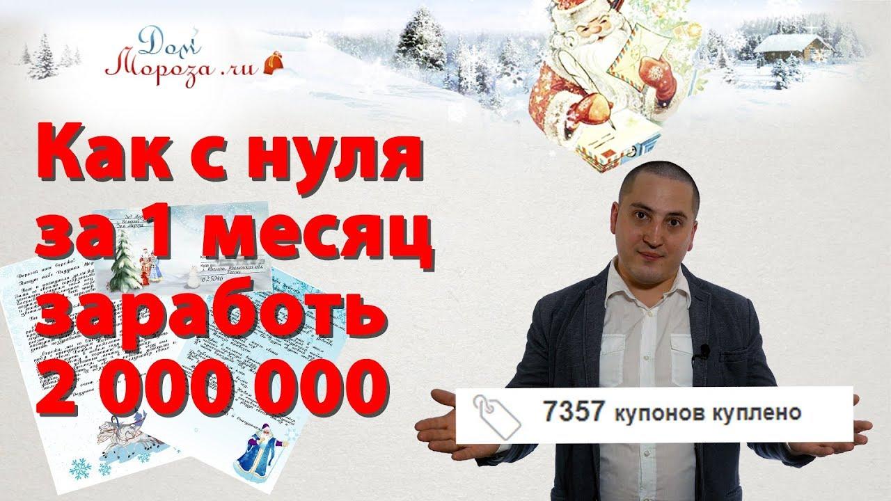 Официальный сайт МО город Свободный Амурской обл 13